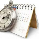 Режим работы в выходные и праздничные дни